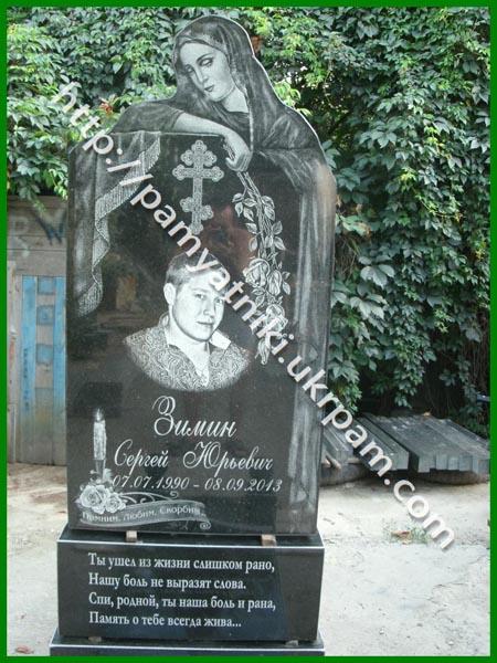 Заказать памятник в приволжском памятники из гранита фото и цена каталог питер